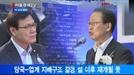 [서울경제TV] 금융당국-업계 설 이후 빅뱅…대립 사안 수두룩