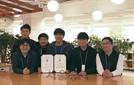 [서울경제TV] 직방, 정보보호 관리체계 인증 획득