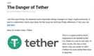 와이스 레이팅스, 테더 코인 위험성 경고