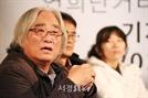 """[SE★이슈]'성추행 논란' 이윤택 """"지난 날 반성...모든 걸 내려놓고 근신하겠다"""""""