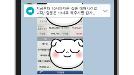 """[정보] 설 연휴 전 종목점검…""""가치주가 정답이다"""""""