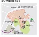 설 연휴 이후 '하남 포웰시티' 공급…분양가는 3.3㎡당 1,700만원 초반