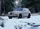 [오늘의 자동차] 롤스로이스의 첫 SUV 컬리넌의 유래는?
