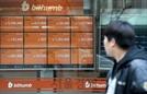 비트코인 1,100만원 돌파…각국 규제완화 기대감 반영