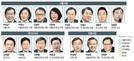 참여정부·文 정부 사람들, 6·13 지방선거 잇딴 출사표