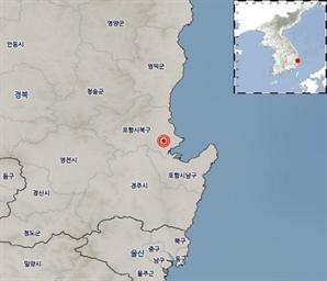 포항 지진, 17일 하루 3차례 잇따라 발생…여진 총 96회