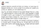 """문 대통령 SNS에 """"세계최강 쇼트트랙 선수들 모두 잘해줘"""""""