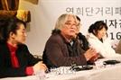 """[공식입장] 여성연극협회, """"이윤택의 야만적 상습 폭행 묵과할 수 없어"""""""