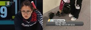 """여자 컬링 국가대표 김은정의 '반전'...누리꾼 """"귀여워~"""""""