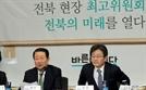 """바른미래당 """"군산 고용재난지역 지정해야"""" 촉구"""