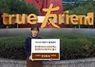 한국투자신탁운용, '한국투자KRX300인덱스펀드' 출시