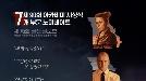 '쓰리 빌보드' 英 아카데미 5관왕..최다 수상 쾌거