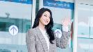 """AOA 설현 밀라노 출국하며 SNS로 인사 """"다녀오겠습니다"""""""