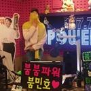 """'붐붐파워' 붐, 백지영 노래에 맞춰 '코믹댄스' 누리꾼 """"태진아인 줄~"""""""