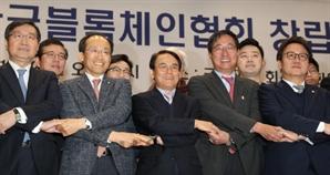 韓 블록체인협회 분열 조짐…가상계좌 발급 놓고 갈등
