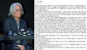 """[전문] 前연희단거리패 김지현, 이윤택 추가 폭로..""""임신·낙태 후 또 성폭행"""""""