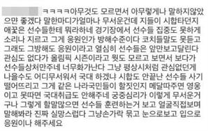 """장수지, 김보름-박지우 논란에 """"어디 무서워서 국가대표 하겠나"""""""
