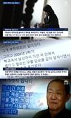 """[SE★이슈] 오태석 성추행 추가 증언..""""교수는 신, 공론화 힘들었다"""""""