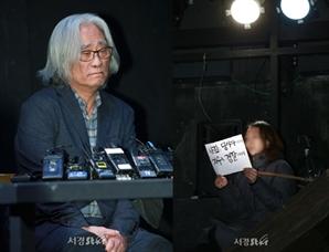 """[SE★이슈] 홍선주 """"'뉴스룸' 이윤택 성폭력 인터뷰, 내가 한 것"""""""