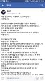 "[SE★이슈]'이윤택 내부고발자' 오동식 ""원선혜 조연출·청주대 졸업생 폭력사건, 사과합니다"""