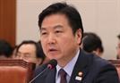 홍종학 중기부 장관 재산 56억 신고