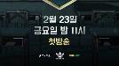 """'고등래퍼2' 육지담 제자 조하은 출연…""""랩 시작한 지 한 달도 안됐다"""""""