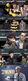 ['고등래퍼2' 첫방] 실력 상향평준화…김하온·이병재·윤진영 이목 집중