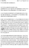 """[단독] 또 터졌다…뮤지컬 배우 서모씨 성희롱 폭로 """"당사자와 소속사는 묵묵부답"""""""