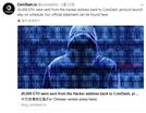 이스라엘 암호화폐 거래소 코인대시 '해킹 미스터리'