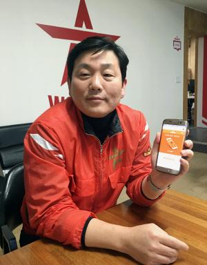 [인터뷰] 김창수 원더스 대표 '퀵 서비스 이용액 10% 비트코인으로 적립해드려요'