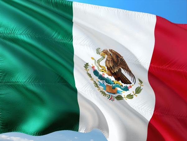 멕시코 의회, 암호화폐 거래 규제안 통과 의결