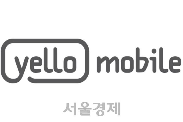 """옐로모바일, '㈜옐로'로 사명 변경…""""블록체인·빅데이터·AI 육성"""""""