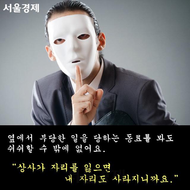 [카드뉴스]안희정이 사임하자 김지은 비서도 면직된 까닭은?