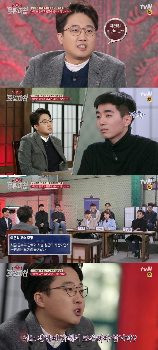 """[SE★VIEW] '토론대첩' 이준석, 군복무기간 단축 주장에 """"가만히 둬라"""""""