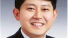 """유광열 수석부원장 """"외국계 금융사, 자금세탁 잘 막아달라"""""""