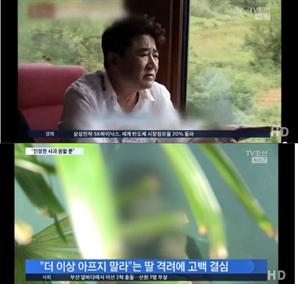 [SE★이슈]이영하 '미투' 피해자는 왜... 36년 전 성추행 사건을 털어놨을까