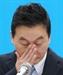 민주당, 정봉주 복당 '불허' 결정