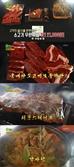 '생생정보' 21900원 국내산 소고기 무한리필 맛집…인천 '육등신'