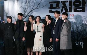 [종합]'곤지암' 新 체험형 호러 콘텐츠 탄생...한국 공포 영화 부활할까