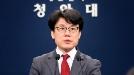 '국무총리 추천제' 靑-野 정면충돌