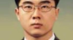 """박범석 부장판사 누구? """"컴퓨터 추첨으로 이명박 사건"""" 청사에 오물 뿌린 환경운동가 '200만 원'"""