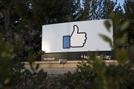 위기의 페이스북...주가 폭락에 보안책임자 사임설까지