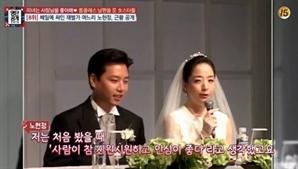 故 정주영 회장 17주기, 노현정 전 아나운서 제사 참석 '패물 없는 단정한 차림'