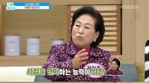 """[SE★VIEW] 전원주 """"남편 7년 간병…기쁜 게 하나도 없고 짜증만 났다"""""""