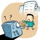 '로또 아파트' 청약 때문? …강남 한 은행서 수백억 인출