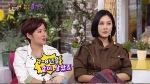 """'해투3' 한현남 """"채리나 '커피노예' 7년…힘들어서 커피에 침 뱉어"""""""