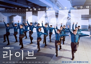"""[공식입장] '라이브' 측 """"이화여대 시위 연상 장면, 사과 및 삭제"""""""