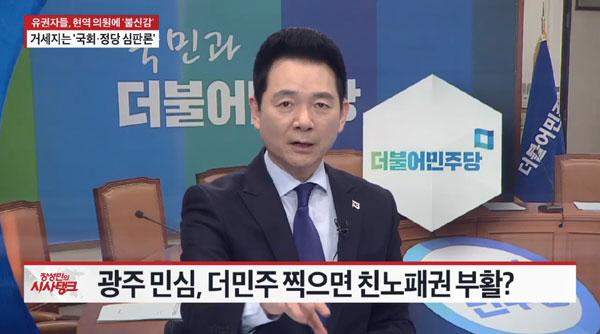 """장성민 '바른미래당' 입당 """"자타가 공인하는 북한 문제 전문가"""" 출마는 아무 생각 없다? """"당 결정에"""