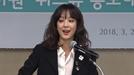 """[풀영상] 배우 정려원, """"#위드유, 날지 못하는 독수리들에게"""""""
