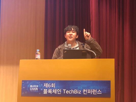 김종환 블로코 이사 '블록체인에 모든 정보 기록되는 세상 올 것'